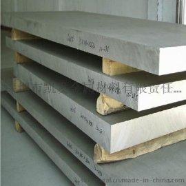 供应2024铝板_  耐高温铝合金_2024半硬铝板