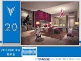 包头电梯互动媒体 LED显示屏 楼层显示器价格