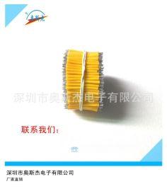 7/0.10 *0.8裸铜/锡铜电子线材 PVC环保(ROSH)连接线