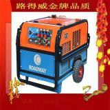 液压动力站RWYD12 路得威提供液压动力 液压动力机