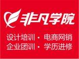 上海哪里有网站开发工程师培训