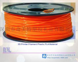 深圳厂家生产PLA 3D打印耗材 1.75mm