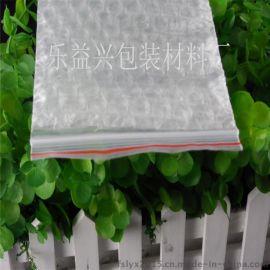 佛山镀铝膜气泡袋 信封袋 印刷气泡信封袋 牛皮纸气泡袋 黄色白色