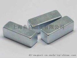 强磁厂家直销烧结钕铁硼磁铁,强磁 ,耐高温磁钢,尺寸定制,规格齐全