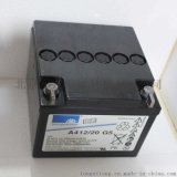 德国阳光蓄电池A412/20G5报价-代理规格
