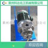 混合機 乳化機管線式乳化機 萊州科達化工機械