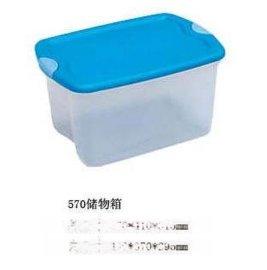 大量供应广西海迪收纳塑料箱 塑胶储物箱 塑胶整理箱
