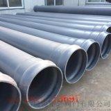 【供应】UPVC给水管 聚氯乙烯给排水塑料管 工程用大口径供水管材外径355mm