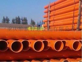 供应遵义cpvc电力管、玻璃钢管厂家