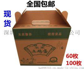 彩盒定做 包装盒定做 彩盒印刷 包装盒印刷 深圳市康冠包装公司