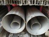 长治不锈钢工业焊管, 不锈钢工业管, 304不锈钢管