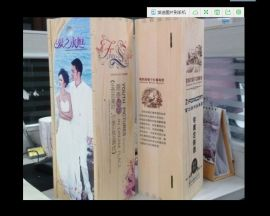 木制工艺品彩色打印机/礼品盒UV打印机/塑胶包装盒**浮雕打印