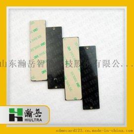 抗金属电子标签HY-U9525/H9525