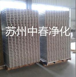 苏州中春净化科技有限公司 中空玻镁彩钢板 50mm中空玻镁板 机制中空玻镁板