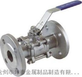 不锈钢三片式法兰球阀 PN16/PN40法兰球阀