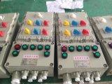 输煤皮带电动机防爆控制箱
