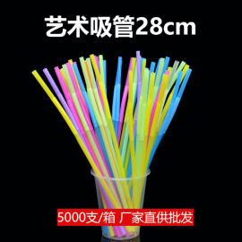一次性吸管, 彩色艺术吸管, 饮料吸管,PP吸管,弯吸,咖啡吸管