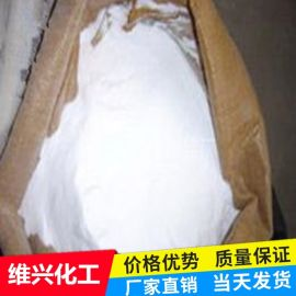 十二烷基**钠 K12 袋装 多种含量 **
