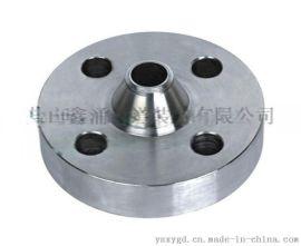 南平  高品质对焊法兰 板式平焊法兰直销