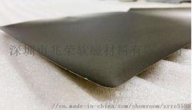 非接触式IC卡抗干扰材料RFID读卡器抗干扰吸波