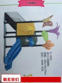 售价组合滑梯供货商