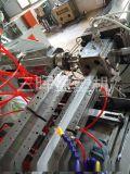 PVC型材生产线塑钢门窗挤出机PE铝片卡槽机器