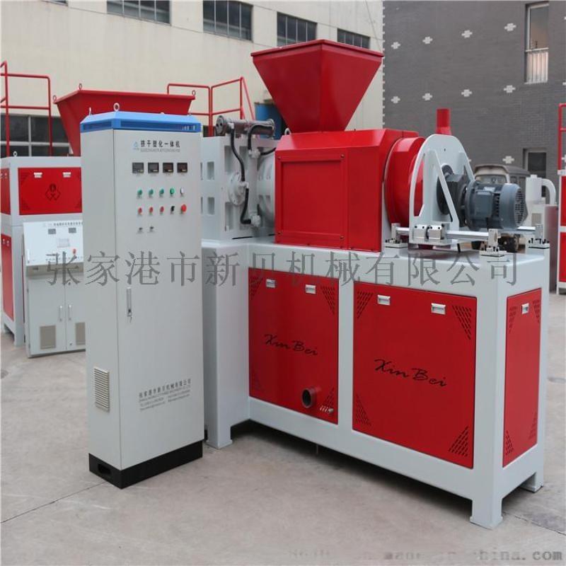 薄膜挤干机、农地膜塑料挤干机、大棚膜挤干机