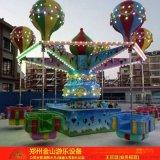 戶外電動桑巴氣球現貨出售廠家直銷全套價格