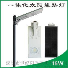 世纪阳光热款15W一体化感应庭院灯亮化工程户外照明LED智能灯具