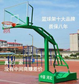 标准移动凹箱篮球架 比赛用移动篮球架