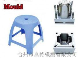 供应典特模塑凳子,靠背椅子家具模具
