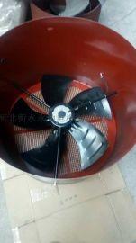G355-A变频调速电机通风机轴流风机电机排风扇