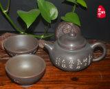 梧州坭兴陶茶具