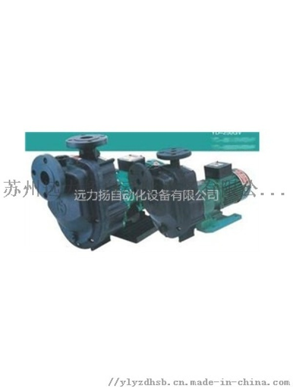 原装世界化工立式泵YD-65VP-BK106