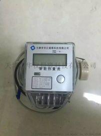供应华仪牌超声波大口径热量表DN40-500