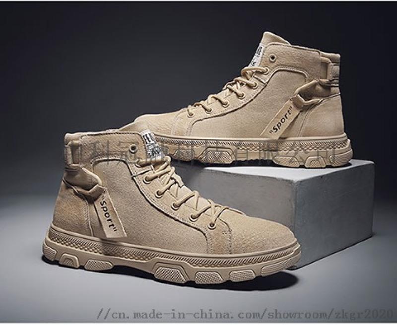 i體育時尚男士短靴 時尚男士馬丁靴
