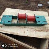 JWB03D托绳轮装置