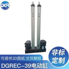 微小型伺服电动缸, 高品质精密电动伸缩杆, 厂家定制