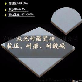 吉林长春耐酸砖/防腐耐酸碱瓷砖厂家12