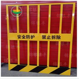 上海北京工地安全防护栅栏来图定制