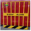 上海北京工地安全防護柵欄來圖定製