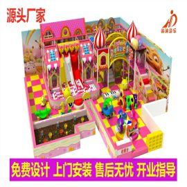 室内淘气堡/室内儿童游乐场设备/大型主题亲子乐园