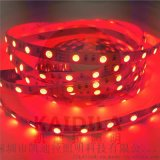 LED灯带5050-60灯RGB12V