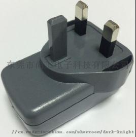 电源适配器防火塑胶外壳