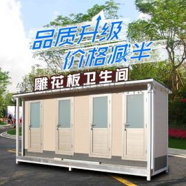山东生态公厕|移动公厕|景区移动卫生间新款