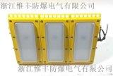 150W 200W 300W led防爆泛光燈