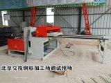 云南昆明钢筋网片焊机/全自动网片排焊机市场走向
