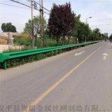 高速公路波形护栏 波形护栏