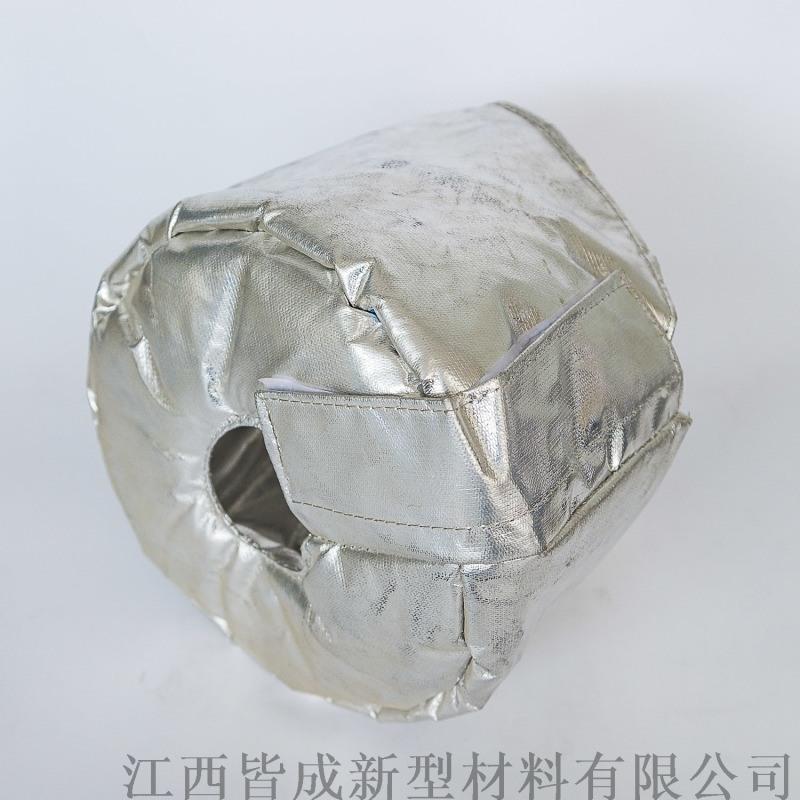气凝胶隔热材料+球阀可拆卸式保温套