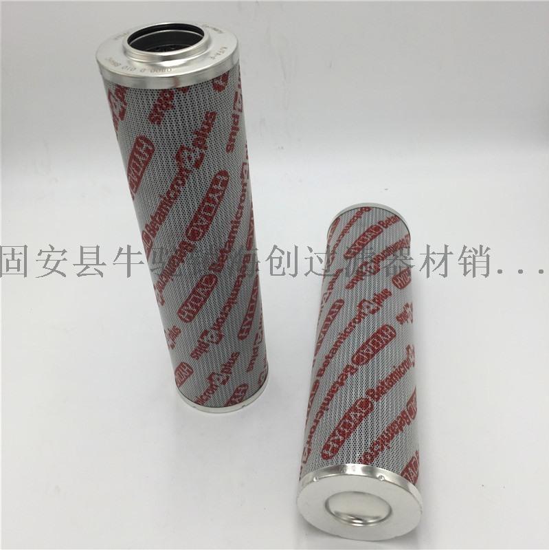 厂家直销液压油滤芯 折叠滤芯过滤器滤芯
